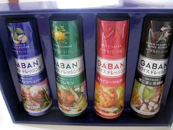 GABANスパイスドレッシング活用法 ドレッシング簡単料理