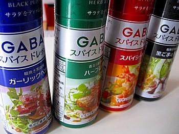 GABANスパイスドレッシング活用法 ドレッシング簡単料理2