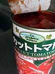 チーズとガーリックのトマトパスタ2