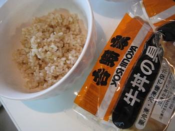 吉野家牛丼5玄米