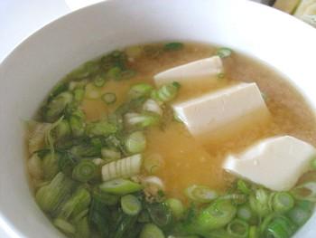 豆腐の味噌汁2