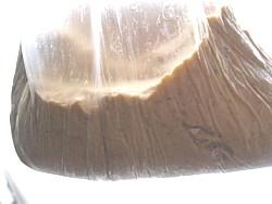 黒糖フランス6