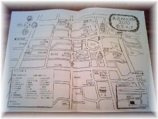 きもの日和地図
