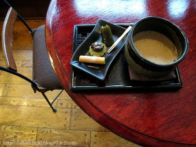 1PLATE◇鹿児島紅茶の抹茶