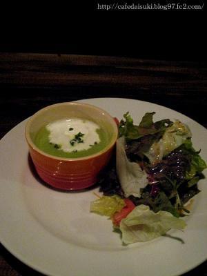 AGカフェ◇salte setのスープとサラダ