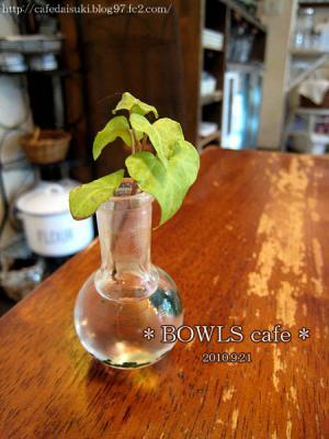 BOWLS cafe◇テーブルの小さな花瓶