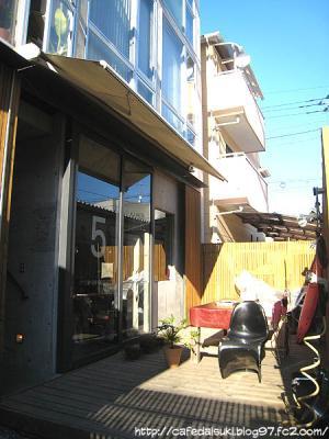 cafe 5◇外観
