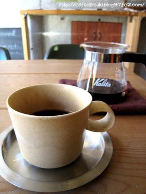 cafe 5◇深煎りコーヒー