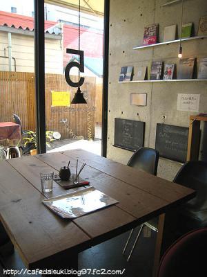 cafe 5◇店内
