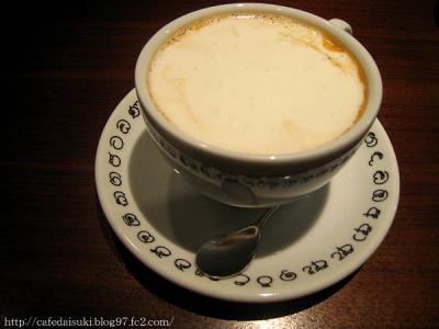 chai break◇スパイスチャイ(バニラ)