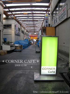 CORNER CAFE◇看板
