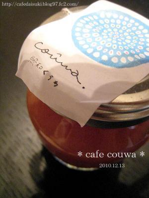 cafe couwa◇いちじくジャム