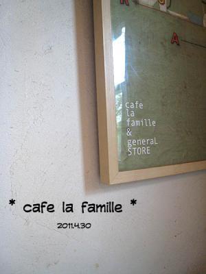 cafe la famille◇店内のポスター