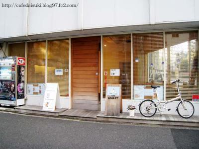 cafe GIGLET◇外観