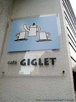 cafe GIGLET◇表札