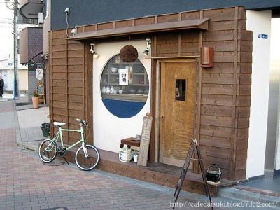 ハントコ・Cafe◇外観