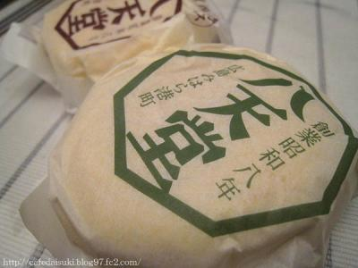 八天堂◇くりーむパン(カスタード&抹茶)