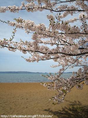 福島県の猪苗代湖(2011年5月)