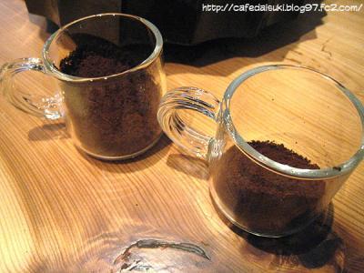 かんなびと◇石臼で挽いたコーヒー