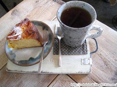 カフェギャラリー かしゃま文化会館◇オレンジケーキ&紅茶