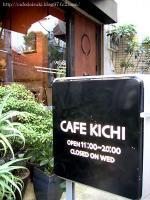 CAFE KICHI◇看板