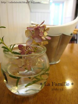La Famille◇テーブルの上の小さな花瓶&紙ナプキン入れ