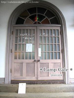 Lamp Cafe◇入口のドア