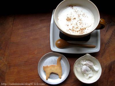 MOMO cafe◇カフェオレ