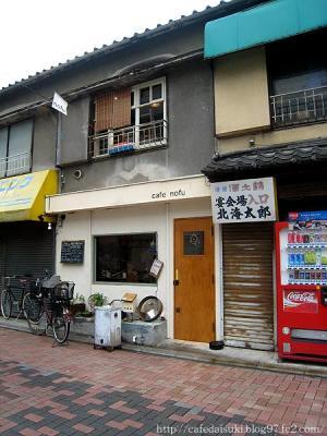 cafe nofu◇外観
