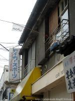 cafe nofu◇店外の旗