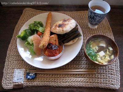 omoya cafe&lunch◇おもやバーガー