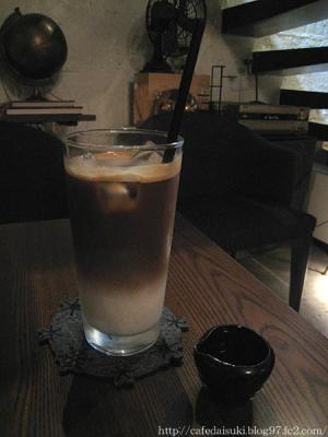 phonic:hoop◇カフェ・ラテ(ICE)