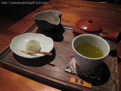 楽風◇芽茶セット