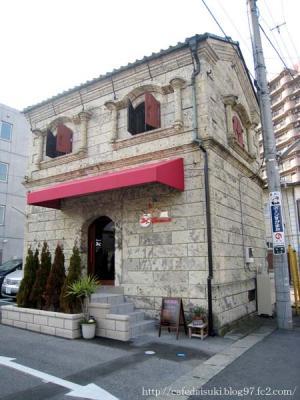 cafe SAVOIA s-21◇外観