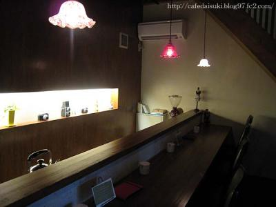 cafe SAVOIA s-21◇1階カウンター