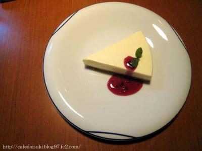 cafe SAVOIA s-21◇レアチーズケーキ