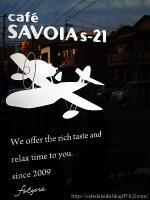 cafe SAVOIA s-21◇入口のドア