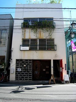 cafe shima◇外観