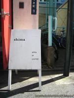 cafe shima◇看板