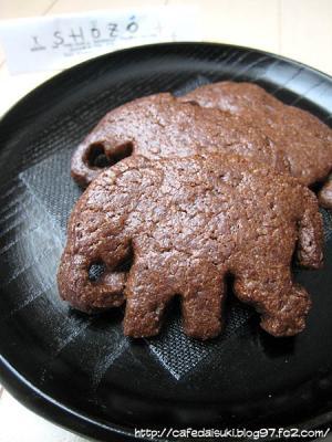 1988 CAFE SHOZO◇ゾウクッキー