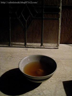 sovasova◇そばがきのコンソメ仕立てのスープ