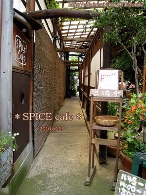 SPICE cafe◇エントランス