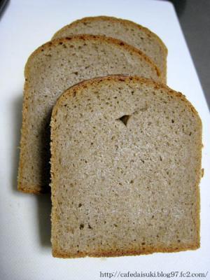 翠玉堂◇全粒100%食パン