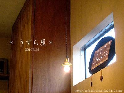 うずら屋◇店内