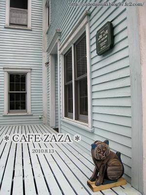 CAFE ZAZA◇エントランス