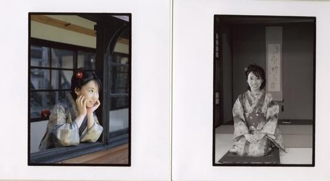 kimono07.jpg