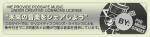 pms_logo4.png