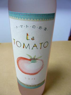 ラ トマト