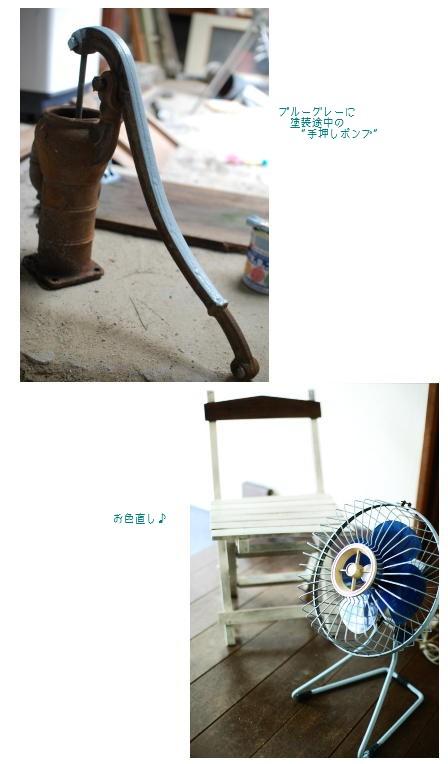 01 DIY ペンキ塗り小物1