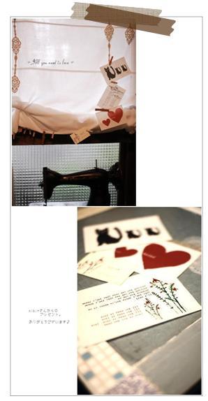 09 hibiさんプレゼント mini
